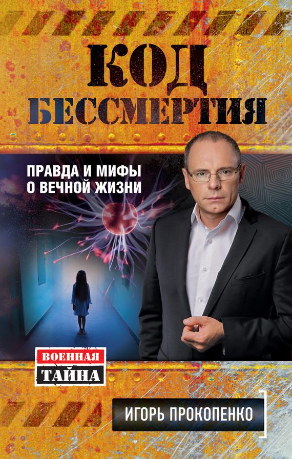 область, Красноярский доту купить книгу в спб подходит