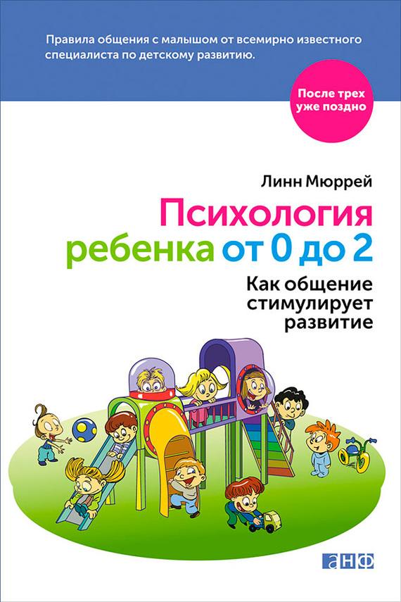 131329 Детский Центр Мытищи