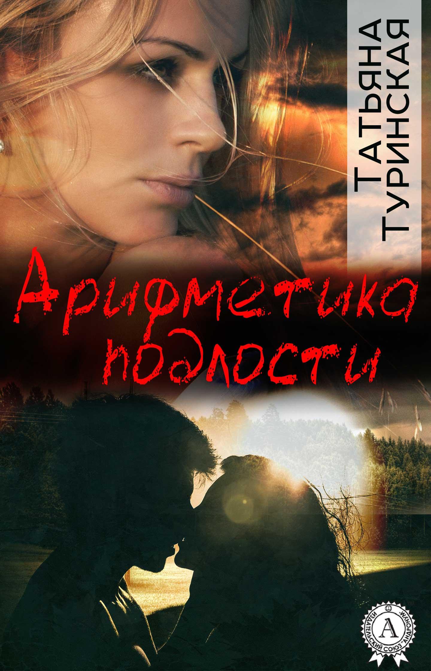 Женские романы про любовь подростков