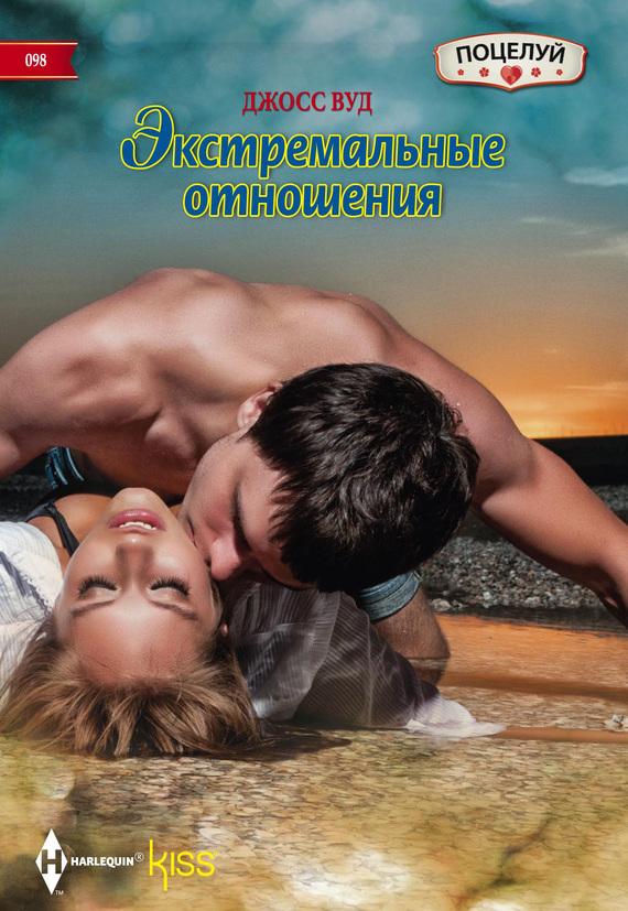 Читать книгу литмир короткие любовные романы