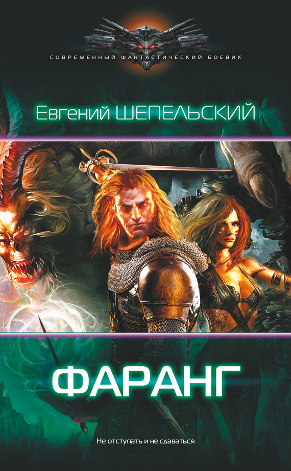 Litmir Кук Игра Теней Fb2
