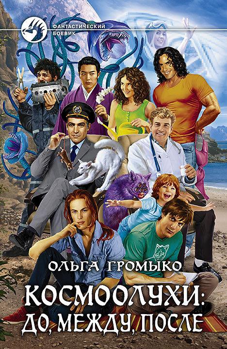 Кино Смотреть аниме онлайн и многое