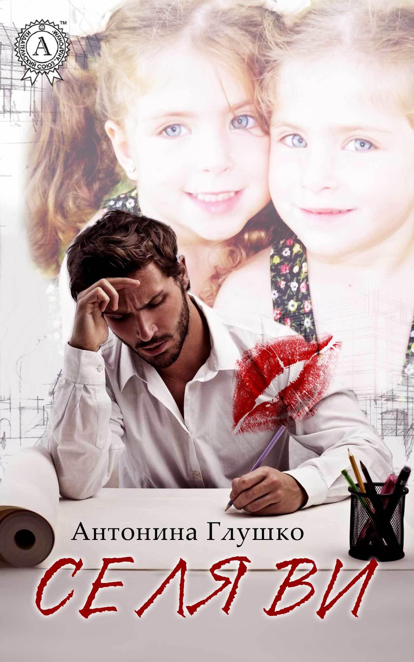 Любовные романы женские читать бесплатно