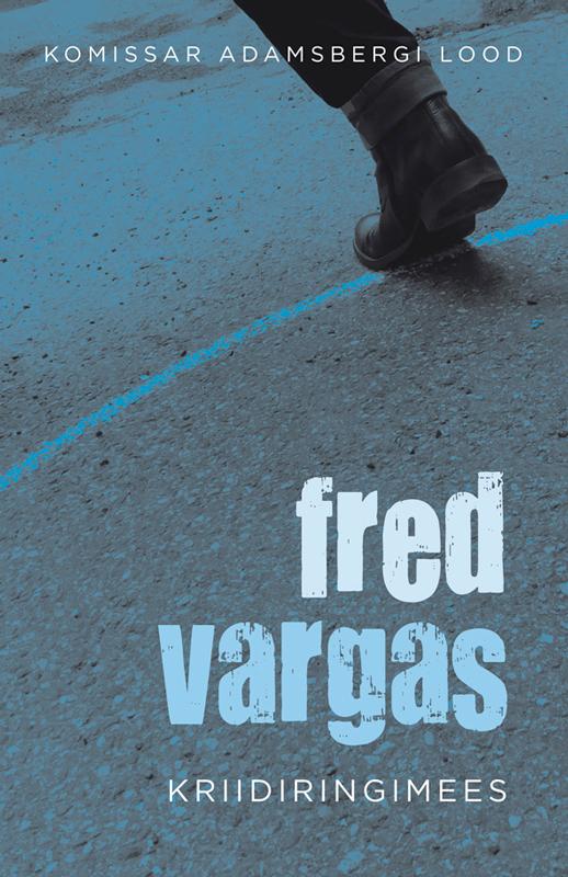 Фред варгас скачать fb2