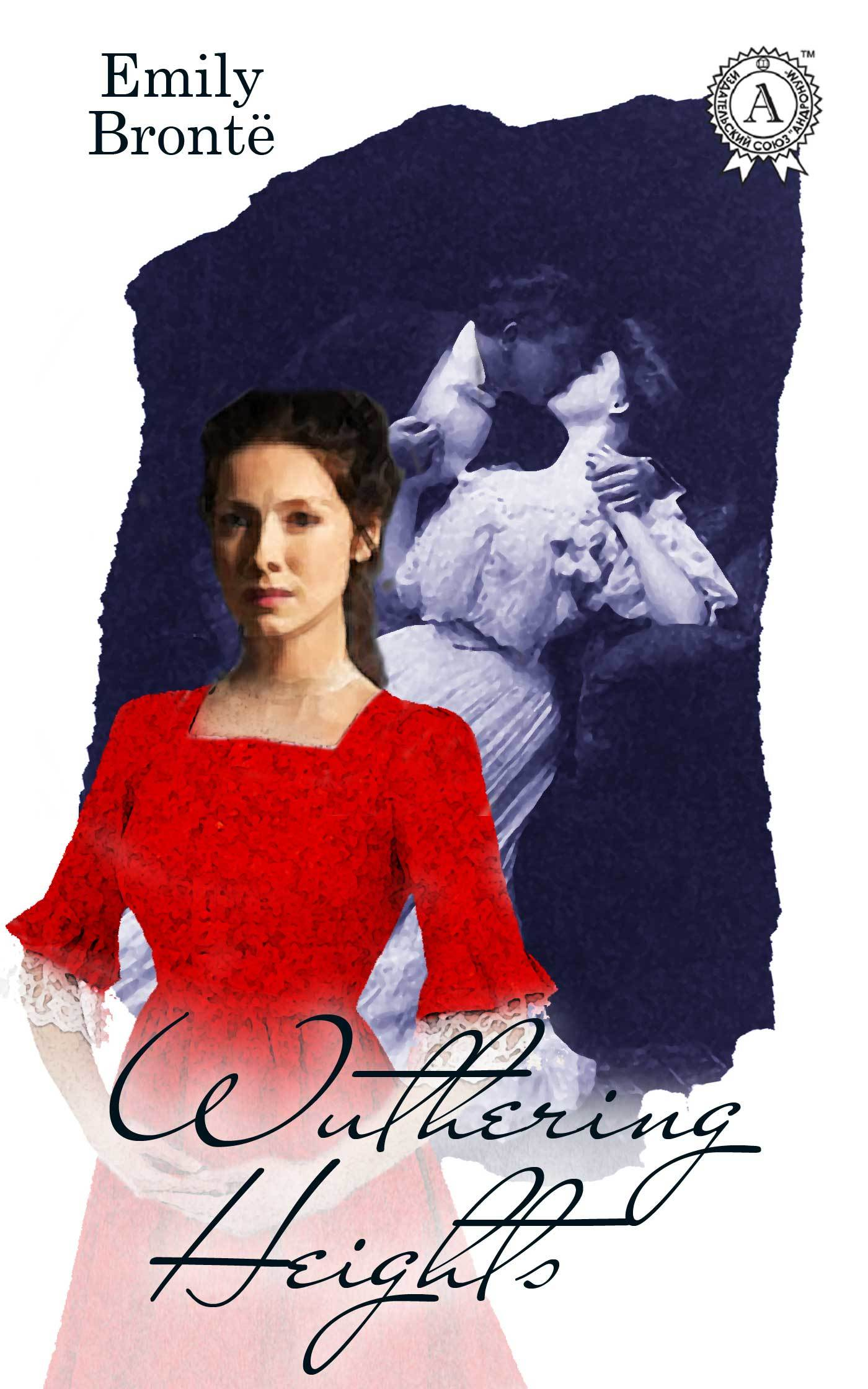 the influence of society in wuthering heights by emily bronte Bronte's treatment of education and social class structure in wuthering heights all clearly reflect the influence of the victorian era in which bronte wrote the novel hindley's abuse of.