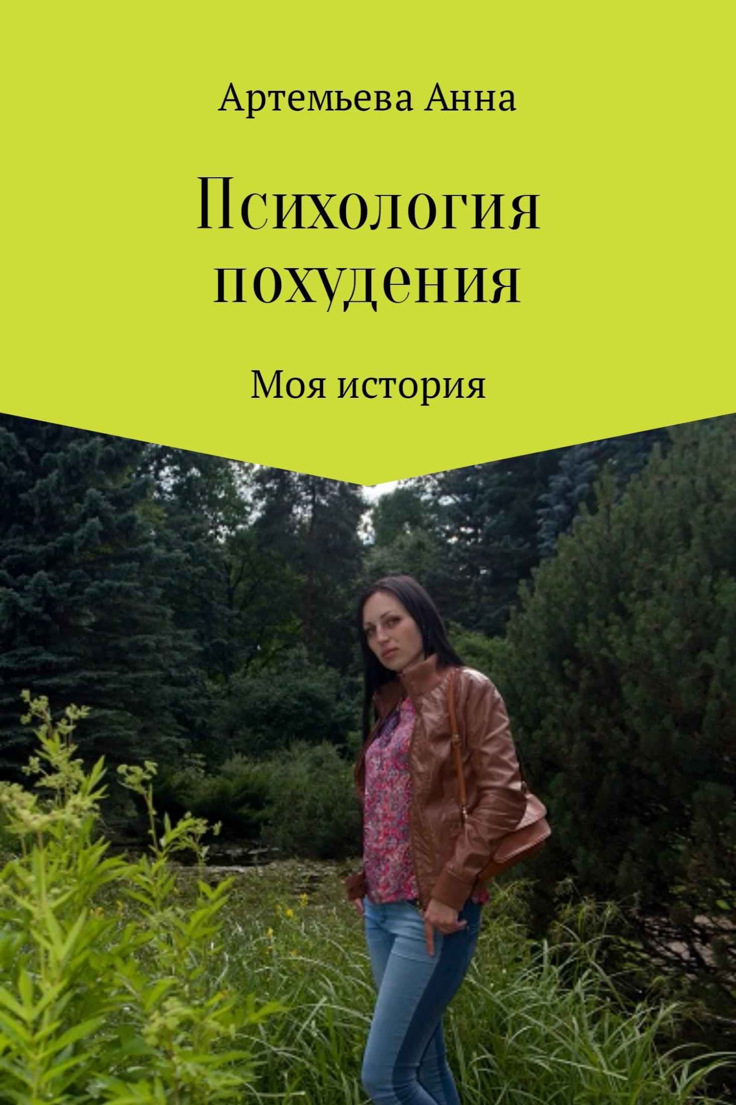 анна владимирова все книги выпускников