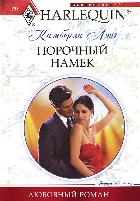 Короткие любовные романы читать о брошенных беременных 21