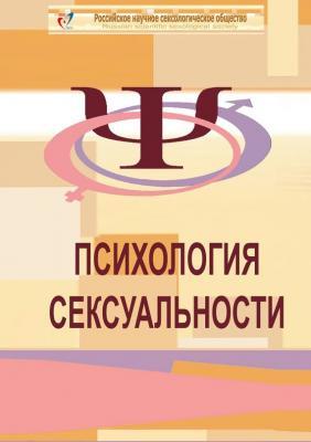 Кащенко е а сексуальность в цивилизации от пещер до небоскребов