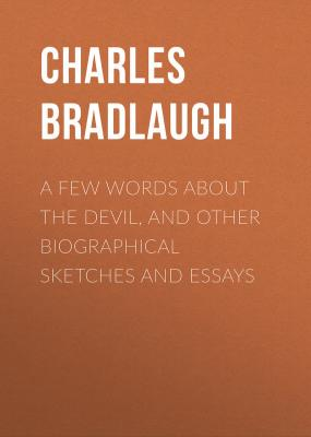 charles bradlaugh censorship and hiding the truth Quotes on intellectual freedom and censorship without free speech no search for truth is possible charles bradlaugh.