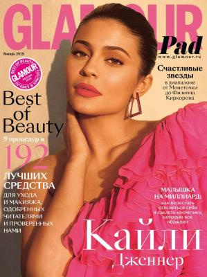 Glamour 01-2019 - Редакция журнала Glamour Редакция журнала Glamour
