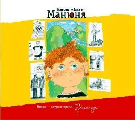 Детские книги  скачать читать онлайн бесплатно в fb2