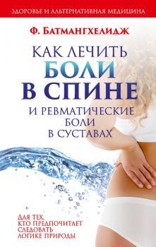 Медицина и здоровье biz если болит грудь и яичник