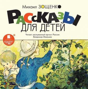 Русский язык раздаточный материал 2 класс читать