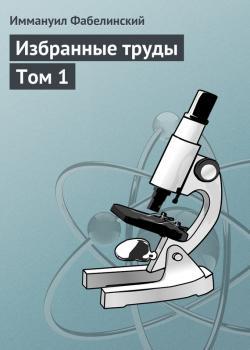 Книга Прикладные задачи механики композитных цилиндрических оболочек
