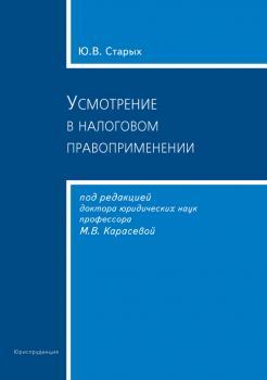Книга Луэлла Миллер