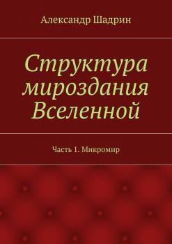 Книга Низкотемпературная плазма в процессах нанесения функциональных покрытий
