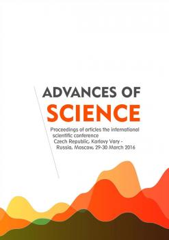 Читать книгу Science, Technology and Life – 2015: Proceedings of materials the international scientific conference. Czech Republic, Karlovy Vary – Russia, Moscow, 24-25 December 2015