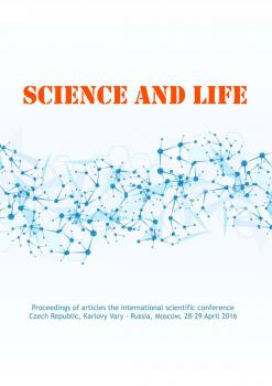 Science, Technology and Life – 2015: Proceedings of materials the international scientific conference. Czech Republic, Karlovy Vary – Russia, Moscow, 24-25 December 2015