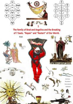 The Family of Brad and Angelina and the Breaking of 7 Seals. «Repair» and «Restart» of Our World. Part 1. The Wisdom of Brad, the Kingdom of Angelina. Necklace with a Star of Jolie and Noah's ark. Movies as Hints - Elah