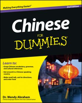 Chinese For Dummies - Wendy  Abraham