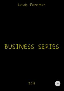 Business Series. Free Mix - Lewis Foreman