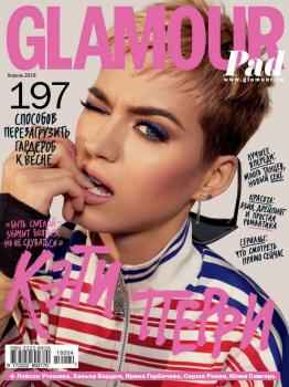 Glamour 04-2018 - Редакция журнала Glamour Редакция журнала Glamour
