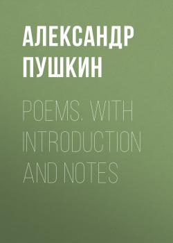 Poems. With Introduction and Notes - Александр Пушкин