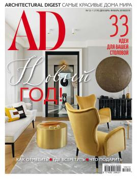 Architectural Digest/Ad 12-2018-01-2019 - Редакция журнала Architectural Digest/Ad Редакция журнала Architectural Digest/Ad
