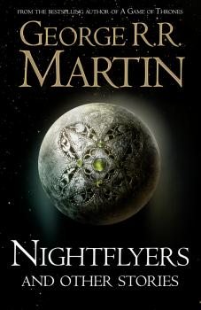 Nightflyers and Other Stories - Джордж Р. Р. Мартин