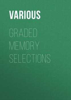 Graded Memory Selections - Various