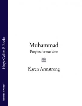 Muhammad: Prophet for Our Time - Karen  Armstrong