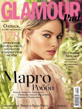 Glamour 08-2019 - Редакция журнала Glamour Редакция журнала Glamour