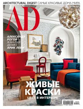 Architectural Digest/Ad 09-2019 - Редакция журнала Architectural Digest/Ad Редакция журнала Architectural Digest/Ad
