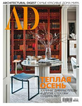 Architectural Digest/Ad 10-2019 - Редакция журнала Architectural Digest/Ad Редакция журнала Architectural Digest/Ad