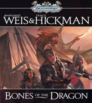 Bones of the Dragon - Tracy  Hickman Dragonships of Vindras