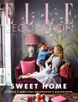 Elle Decor 11-2019 - Редакция журнала Elle Decor Редакция журнала Elle Decor
