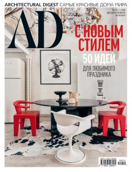 Architectural Digest/Ad 12-2019-01-2020 - Редакция журнала Architectural Digest/Ad Редакция журнала Architectural Digest/Ad