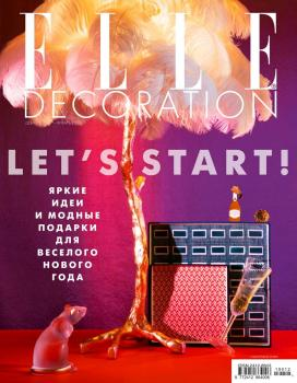 Elle Decor 12-2019-01-2020 - Редакция журнала Elle Decor Редакция журнала Elle Decor