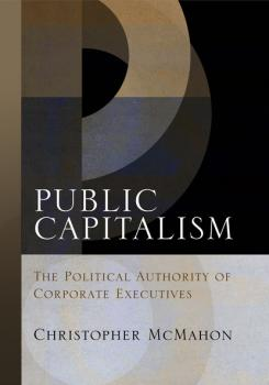 Public Capitalism - Christopher McMahon Haney Foundation Series