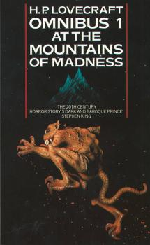 At the Mountains of Madness and Other Novels of Terror - Говард Филлипс Лавкрафт