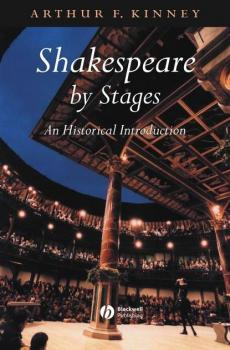 Shakespeare by Stages - Группа авторов