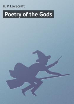 Poetry of the Gods - H. P. Lovecraft